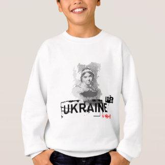 Ukrainian poet sweatshirt
