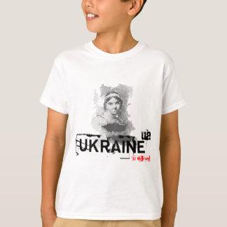 Ukrainian poet T-Shirt