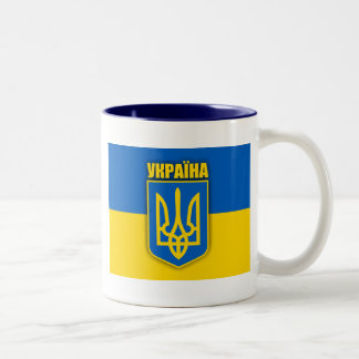 Ukrainian Pride Two-Tone Coffee Mug