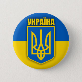 Ukrainian Pride Pinback Button