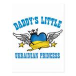 ukrainian princess designs post card