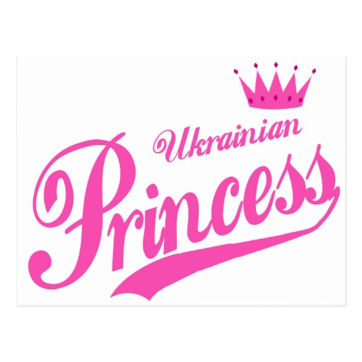 ukrainian princess postcard zazzle. Black Bedroom Furniture Sets. Home Design Ideas