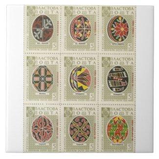 Ukrainian Pysanka Easter Egg Ceramic Tile