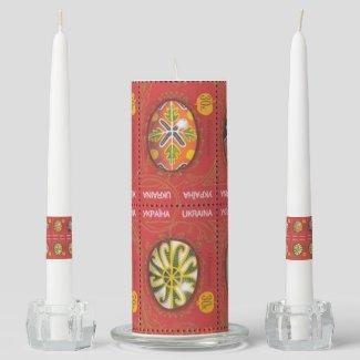 Ukrainian Red Pysanka Easter Egg Unity Candle Set
