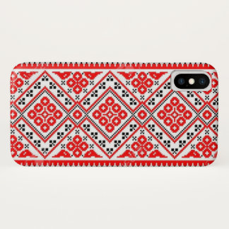 Ukrainian Red Sun Embroidery iPhone Galaxy Case
