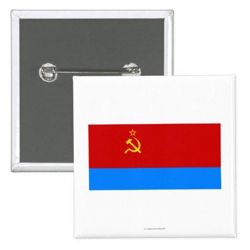 Ukrainian SSR Flag Buttons