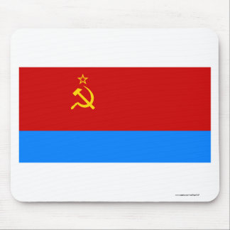 Ukrainian SSR Flag Mouse Pad