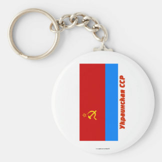 Ukrainian SSR Flag with Name Keychains