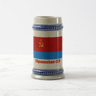 Ukrainian SSR Flag with Name 18 Oz Beer Stein