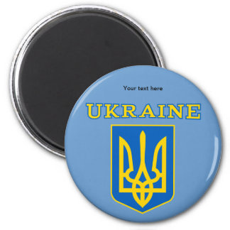 Ukrainian state coat of arms magnet