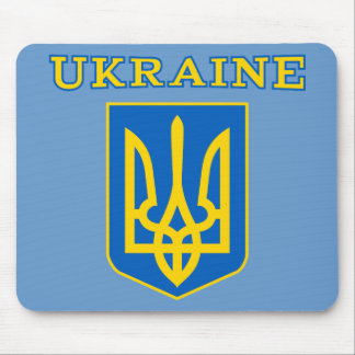 Ukrainian state coat of arms mouse pad