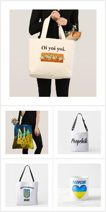 Ukrainian Tote Bags