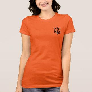 Ukrainian Tryzub (front & back design) T-Shirt