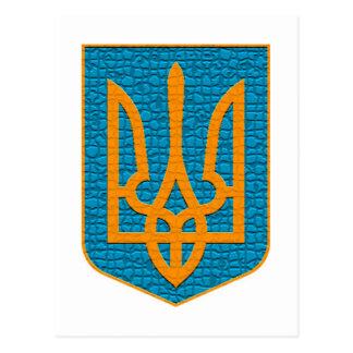 Ukrainian Tryzub Postcard