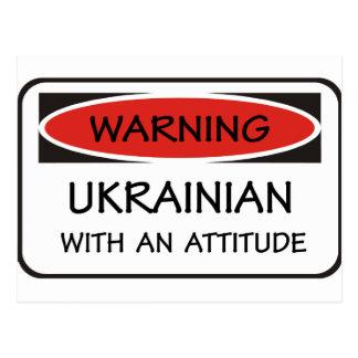 Ukrainian With An Attitude Postcard