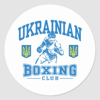 Ukranian Boxing Sticker