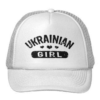 Ukranian Girl Trucker Hat