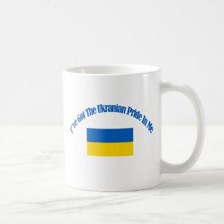 ukranian patriotic flag designs coffee mug