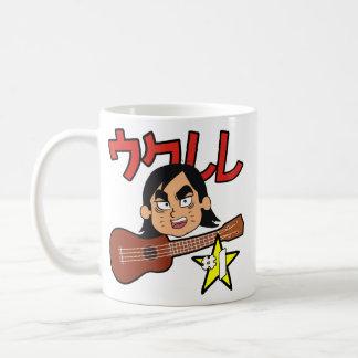ukurere star mug