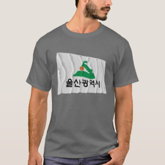 Ulsan Waving Flag T-Shirt