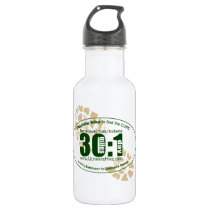 Ultimate hike water bottle