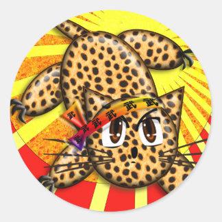 Ultra Cute Anime Leopard Kitty Rainbow Head Band Classic Round Sticker