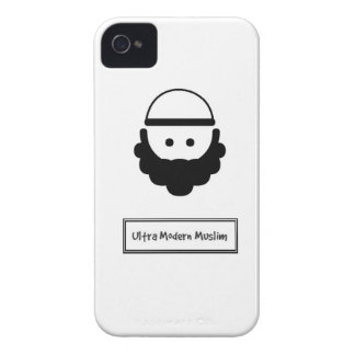 Ultra Modern Muslim - Blackberry Bold Case