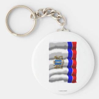 Ulyanovsk Oblast Flag Basic Round Button Keychain