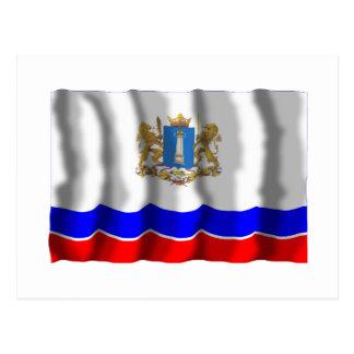 Ulyanovsk Oblast Flag Post Card