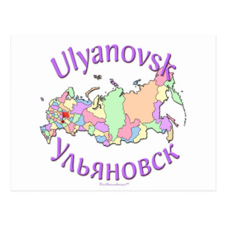 Ulyanovsk Rusia Tarjeta Postal