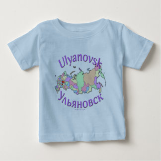 Ulyanovsk Russia Baby T-Shirt