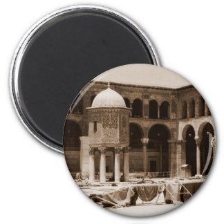 Umayyad Mosque 2 Inch Round Magnet