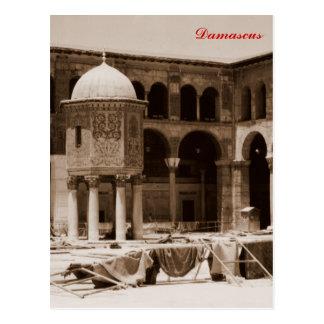 Umayyad Mosque Postcard