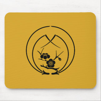 Ume branch in Embracing pine needles Mouse Pad