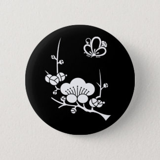 Ume branch & shadowed butterfly-shaped ume blossom pinback button