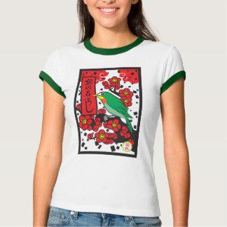 Ume T-Shirt