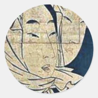 Umegawa and Chubei by Kitagawa, Utamaro Ukiyoe Classic Round Sticker