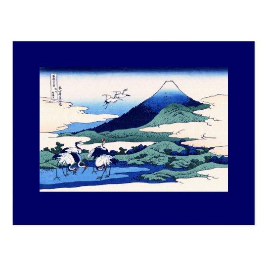 Umegawa Hokusai Japanese Fine Art Postcard