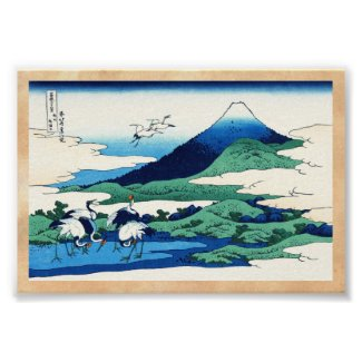 Umegawa in Sagami province Katsushika Hokusai Print