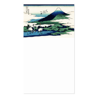 Umegawa in Sami Province Of The Clouds Business Card