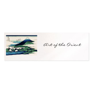 Umegawa in Sami Province Of The Clouds Double-Sided Mini Business Cards (Pack Of 20)