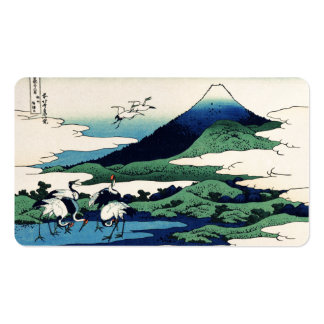 Umegawa in Sami Province Of The Clouds Double-Sided Standard Business Cards (Pack Of 100)