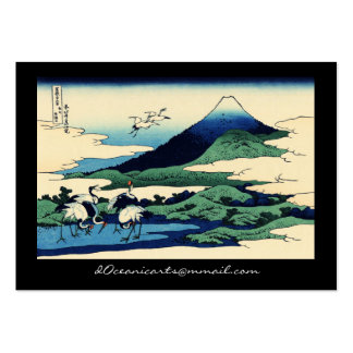Umegawa in Sami Province Of The Clouds Large Business Cards (Pack Of 100)