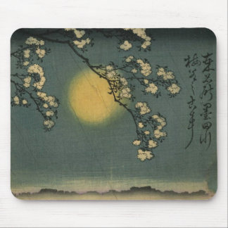 Umewaka en el río de Sumida (3: 3) Mousepad