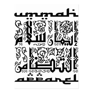 Ummah Apparel Faith Peace Solidarity Postcard