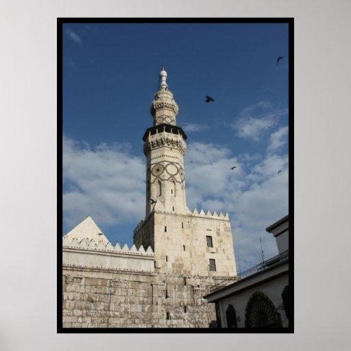 Ummayad Mosque Syria - Al-Amawi Print
