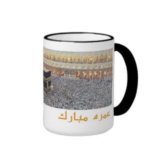 Umrah Mubarak mug