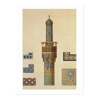 Un alminar y detalles de cerámica de la mezquita tarjetas postales