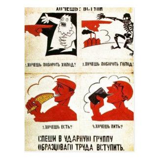 Un disponible no más de alta resolución Plakat_ma Tarjeta Postal