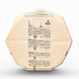 Un documento del imperio otomano